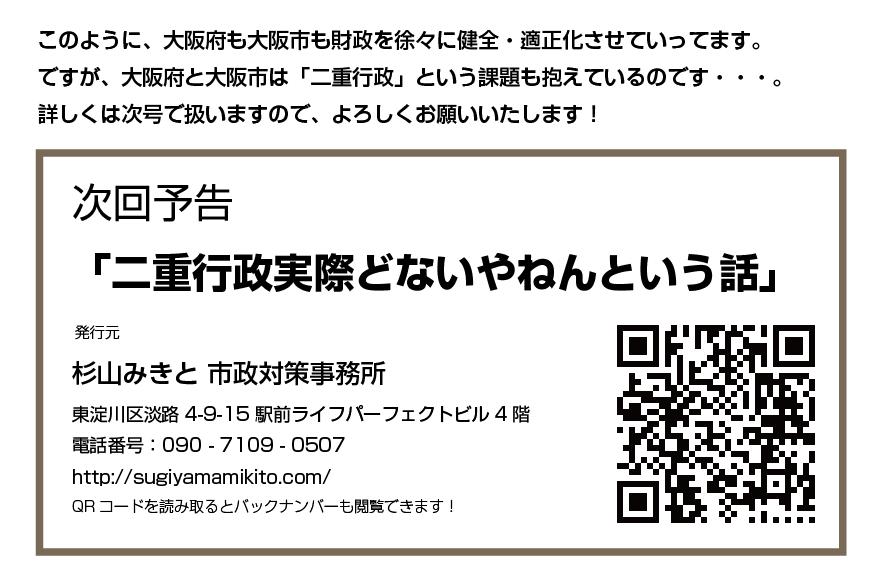 スクリーンショット 2014-09-29 13.50.00