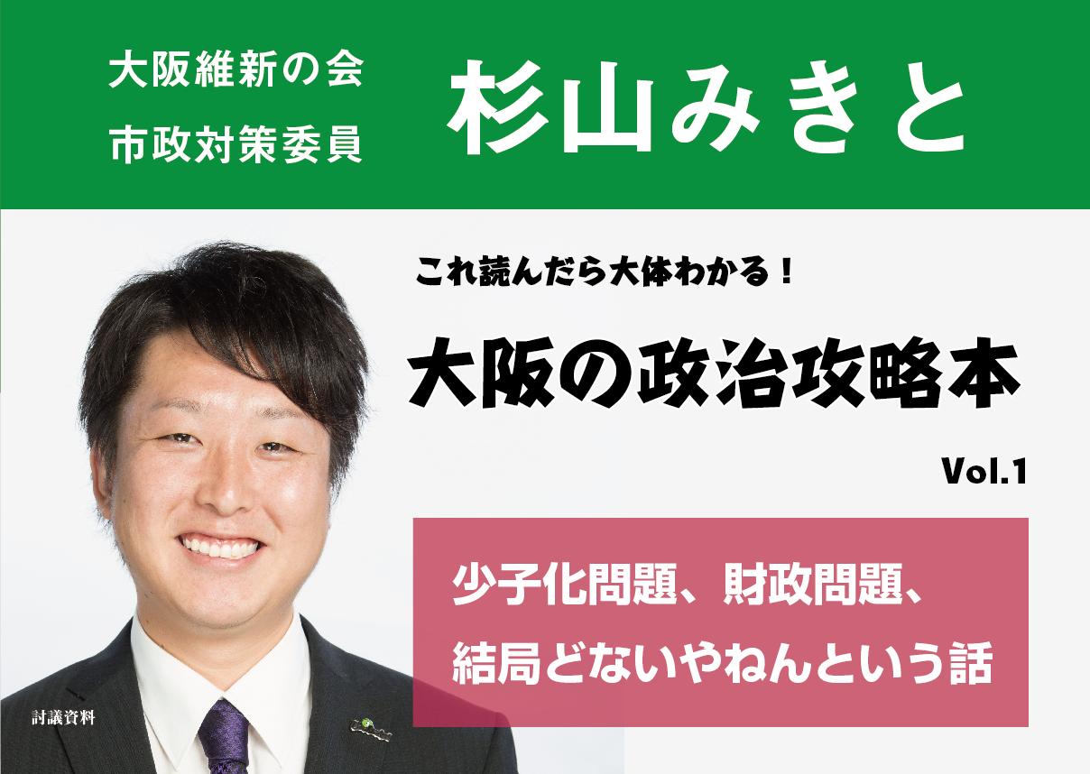 スクリーンショット 2014-09-29 13.33.25