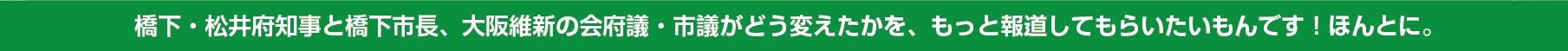 スクリーンショット 2014-09-29 13.47.55