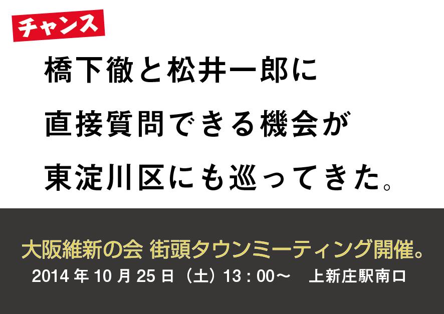 スクリーンショット 2014-10-21 22.15.36