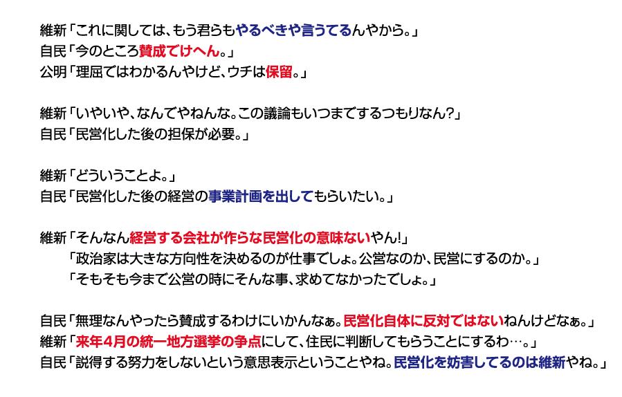 スクリーンショット 2014-11-01 17.34.44