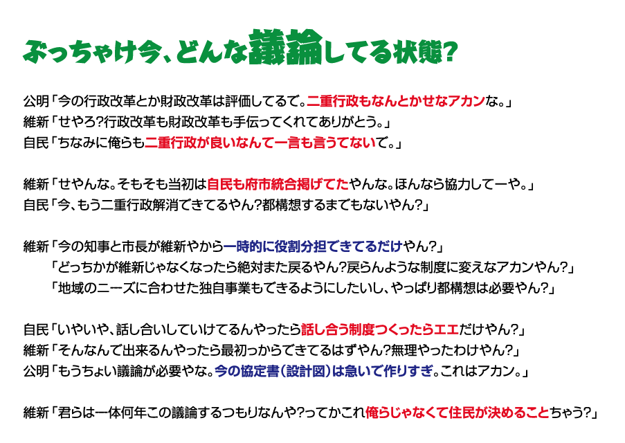 スクリーンショット 2014-11-01 17.19.34