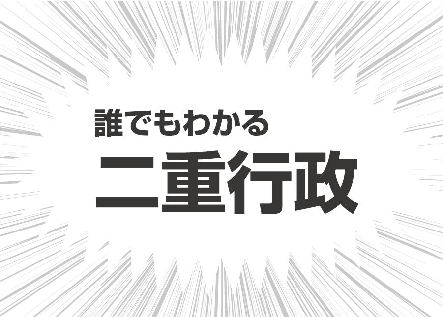 スクリーンショット 2014-11-01 17.36.36