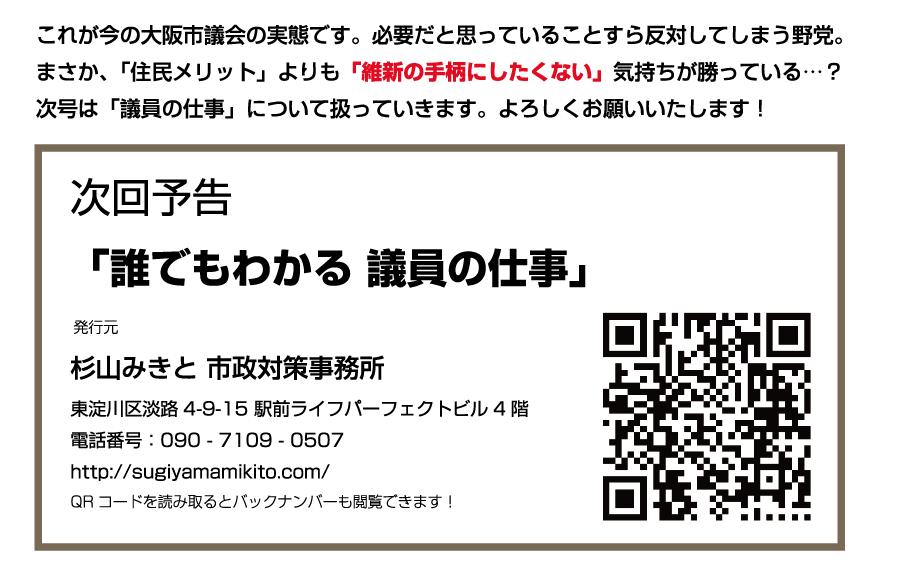 スクリーンショット 2014-11-01 17.20.40
