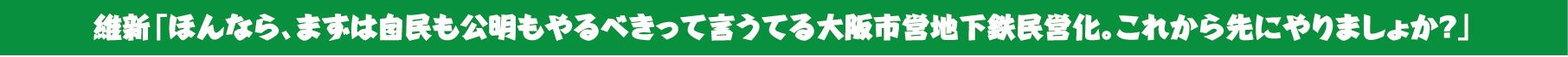 スクリーンショット 2014-11-01 17.20.01
