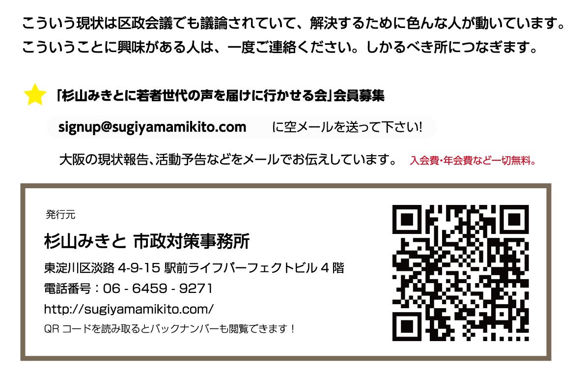 スクリーンショット 2015-02-22 0.32.36