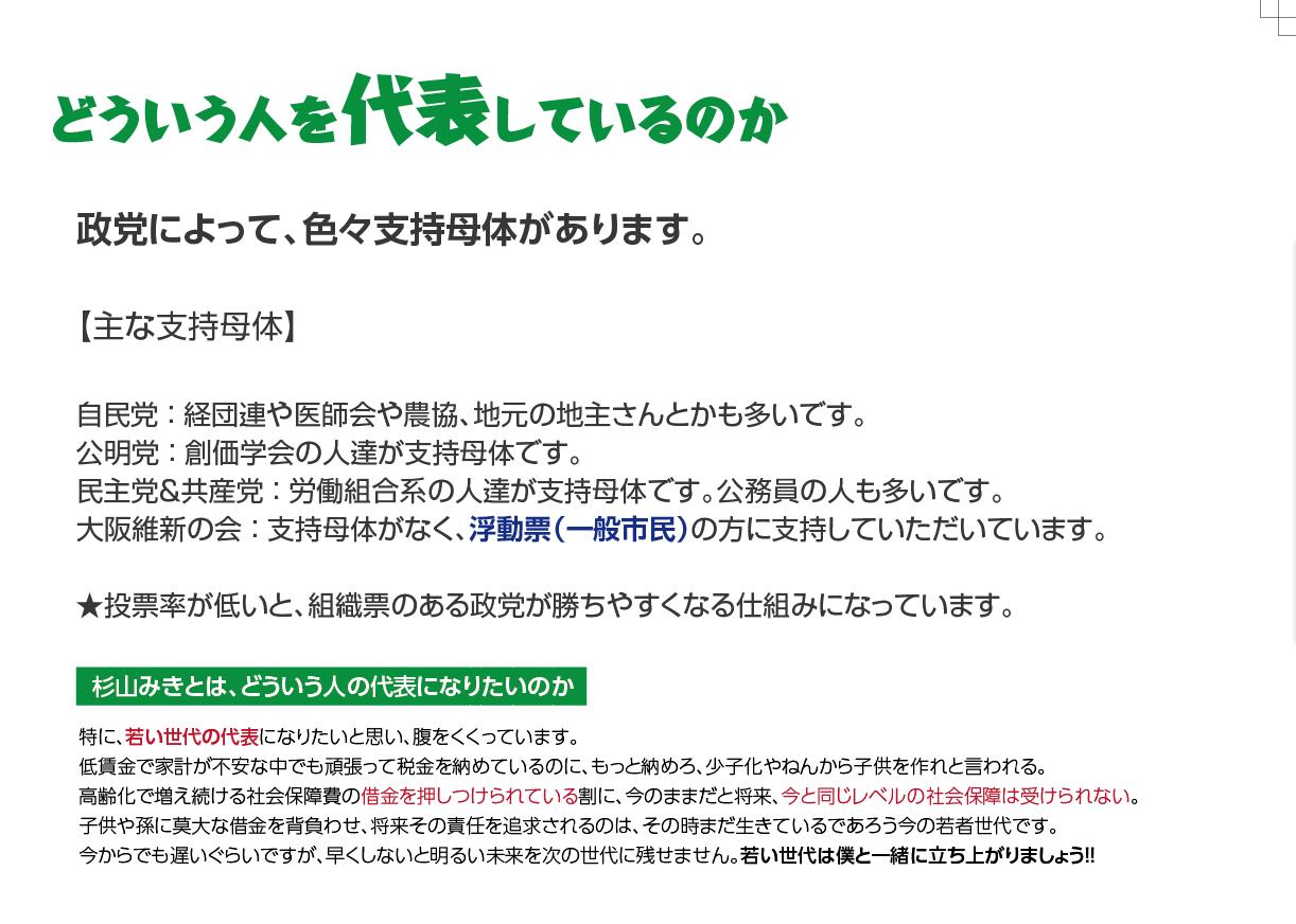 スクリーンショット 2015-02-22 0.24.55