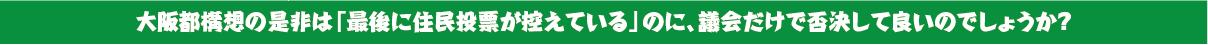 スクリーンショット 2015-02-22 0.25.45