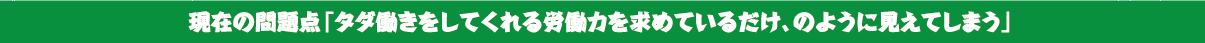 スクリーンショット 2015-02-22 0.32.12