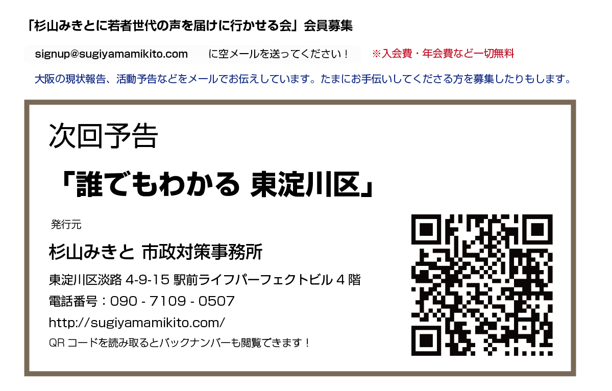 スクリーンショット 2015-02-22 0.26.21
