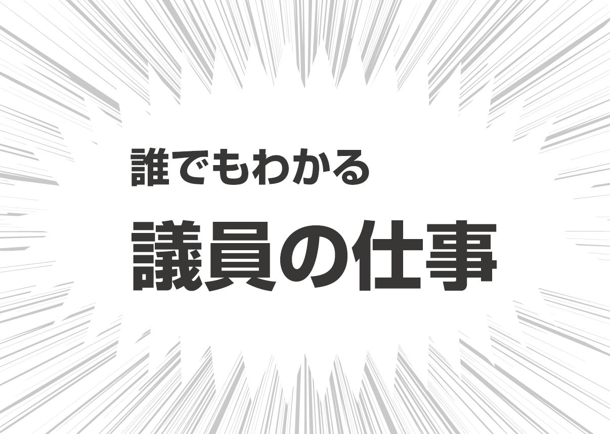 スクリーンショット 2015-02-22 0.22.59