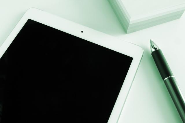 質疑:学校教育ICT、UDデジタル教科書体について