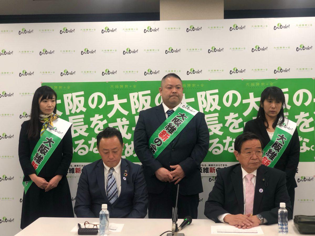 【連載:2019大阪春の陣(3)】全面戦争確定!大阪市会も過半数擁立